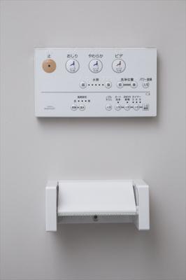 【設備】暁(アカツキ)