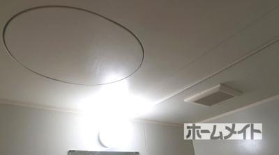 【浴室】畠山ビル