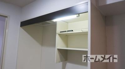 【キッチン】畠山ビル