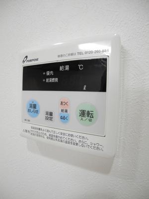 【設備】フォレスト大黒