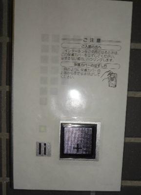 【エントランス】エスポアール勝どき