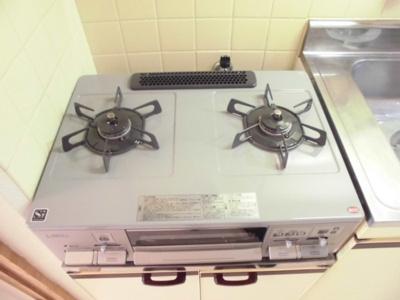 【キッチン】平成第2ビル