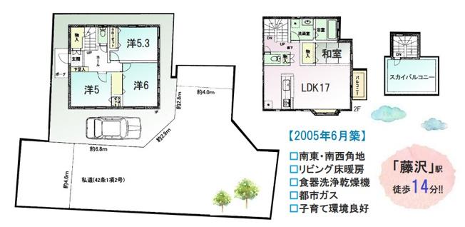3LDK+畳コーナー+スカイバルコニー  室内は、風通し陽当たり良好。大変綺麗にお使いです。