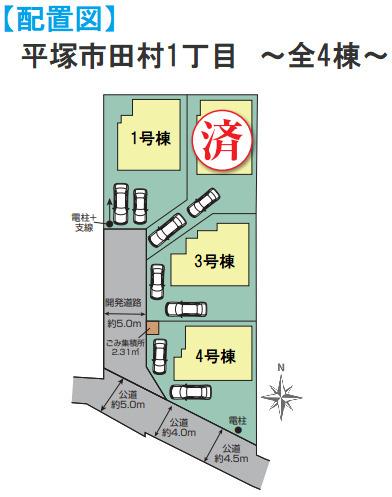 教育施設や買い物にも便利な立地でファミリー世帯におすすめ。公園や図書館も徒歩圏内にございます。カースペースは2台付き!全棟40坪超の利便性良好な閑静な住宅街
