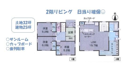 リビング横には広いサンルームが完備されています。サンルームには2か所から出入りでき、扉を開放して空間を広く見せることも可能です。