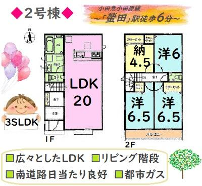 ゆったりとしたLDK&居室のためご家族快適にお過ごしいただけます◎3SLDKの間取りは、ファミリーもおすすめです!納戸は子供部屋や趣味部屋と多彩にご利用可能♪家計に優しい都市ガスも嬉しいポイント◆