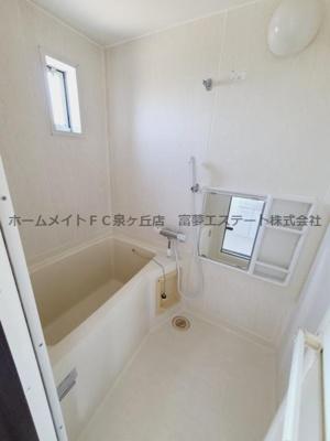 【浴室】小阪グリーン・ハイツ