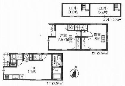 建物価格 1800万円