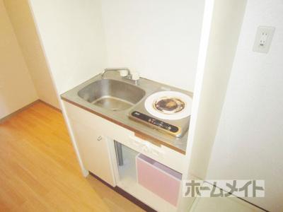 【キッチン】Hill Top Terada