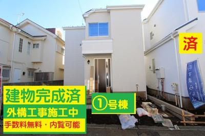 【外観】Heartfull Town 東村山富士見町2期-全2棟