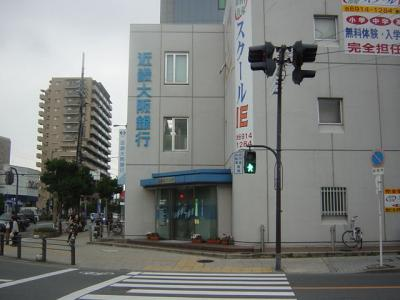 近畿大阪銀行鶴見支店まで1,394m