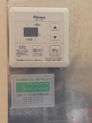 【設備】コスモス
