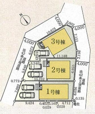 【区画図】調布市柴崎1丁目 新築一戸建て 京王線 柴崎駅