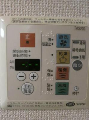 【設備】日本橋ファーストレジデンス