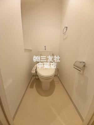 【トイレ】メルヴェーユ馬込
