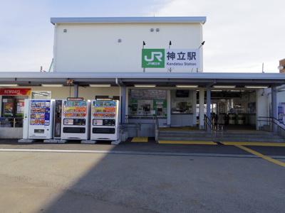 JR神立駅 徒歩8分
