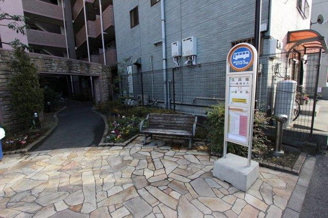 敷地内にバス停があります:三郷新築ナビで検索♪