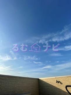 【展望】Grandticサンメゾン大橋Ⅱ