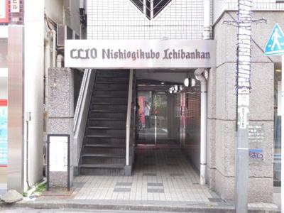 【エントランス】クリオ荻窪壱番館