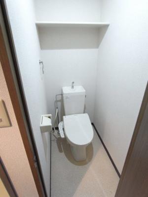 【トイレ】シティライフ田代