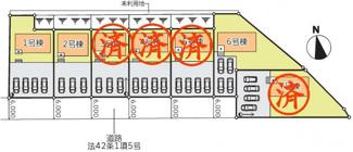 【区画図】本宮市本宮作田新築一戸建て7棟