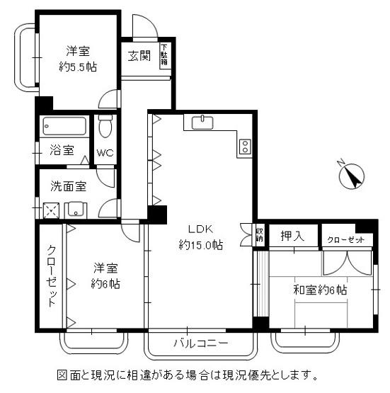 カーサ三萩野(No.7084)