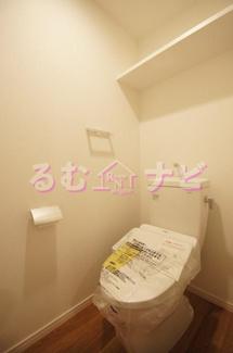 【トイレ】RJRプレシア百年橋
