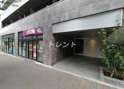 【エントランス】アーバネックス西新宿