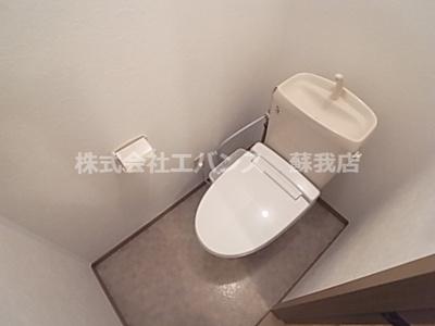 【トイレ】ネクスト