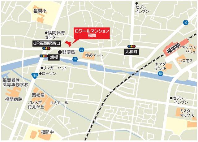 福間駅まで徒歩6分。通学にも便利な立地で、周辺には生活施設が充実しています