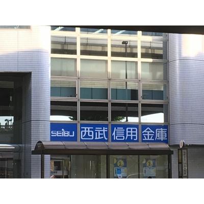銀行「西武信用金庫三軒茶屋支店まで1182m」