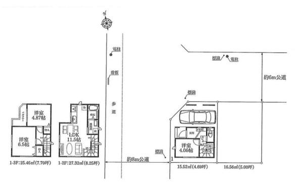 土地面積40.59平米 建物面積68.30平米 3SLDK! 周辺は閑静な住宅地で住環境良好です。