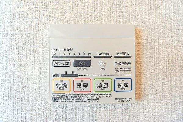 ・浴室換気暖房乾燥機、衣類乾燥、  換気、涼風の機能