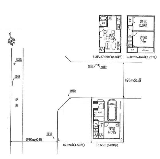 土地面積40.63平米 建物面積69.96平米 3LDK! 周辺は閑静な住宅地で住環境良好です。