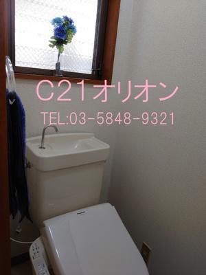 窓付き、ウォッシュレット付トイレ