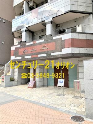【エントランス】GALA Station 練馬(ネリマ)