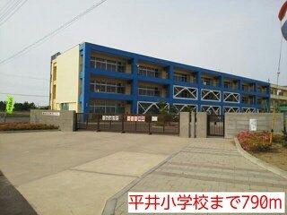平井小学校まで790m