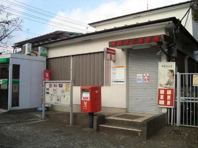 岩沢郵便局まで665m