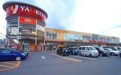 ヤオコー 高麗川店まで1200m