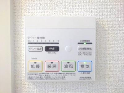 【その他】メゾンアレンヌⅡ