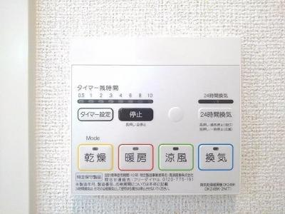 【その他】センターロード.ヒムロ