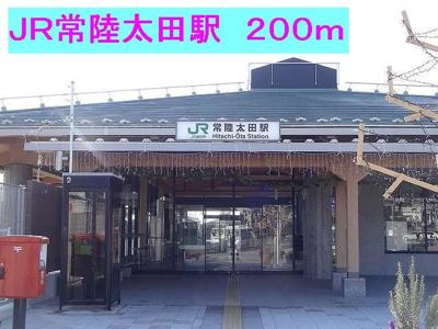 JR常陸太田駅まで200m