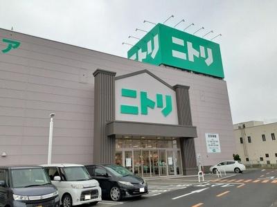 ニトリ甲府店まで1100m