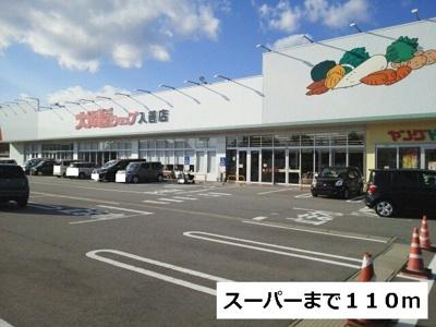 大阪屋ショップまで110m