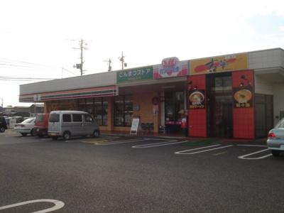 セブンイレブン矢巾町高田店まで194m