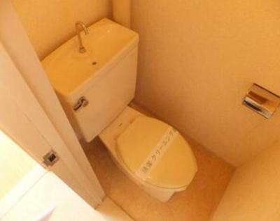 【トイレ】シティーユー中町2