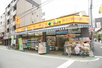 AZEST板橋本町(アゼスト板橋本町)
