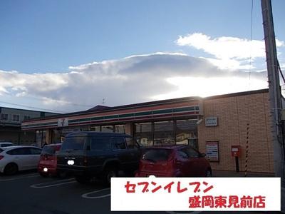 セブンイレブン盛岡東見前店まで650m