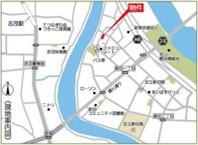 【地図】足立区新田 準工業地域 売工場