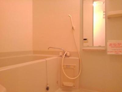 【浴室】フォーリスト リヴァー